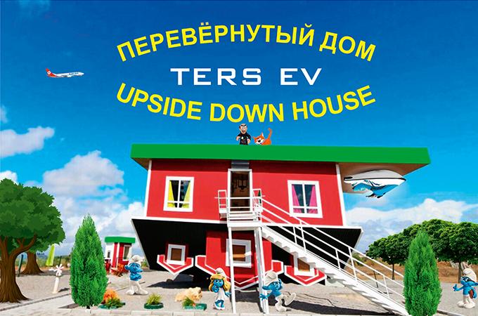Ters Ev - Antalya Bilet